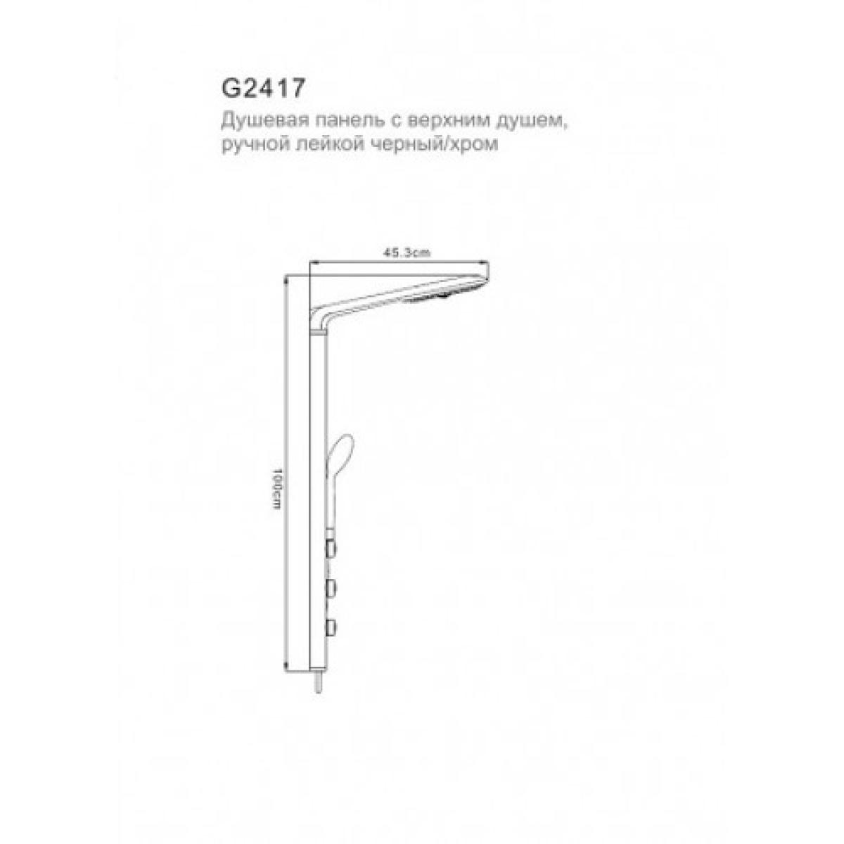 Душевая панель с верхним душем, ручной лейкой черный/хром gappo g2417
