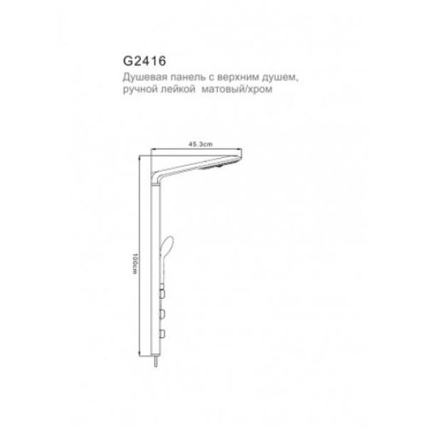 Душевая панель с верхним душем, ручной лейкой матовый/хром gappo g2416