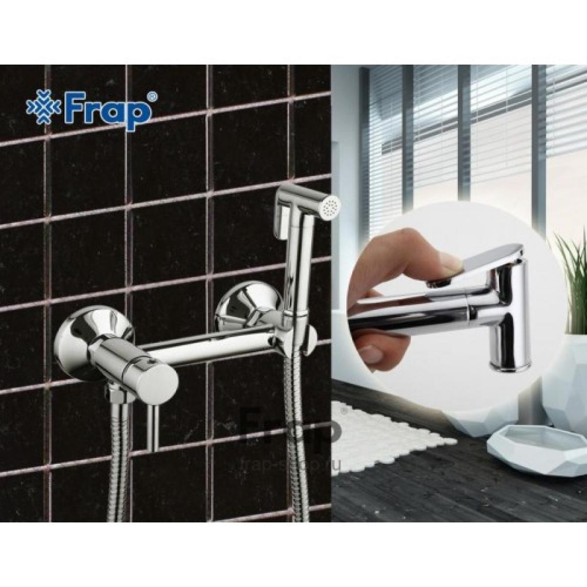 Гигиенический душ со смесителем латунь/хром frap f7503