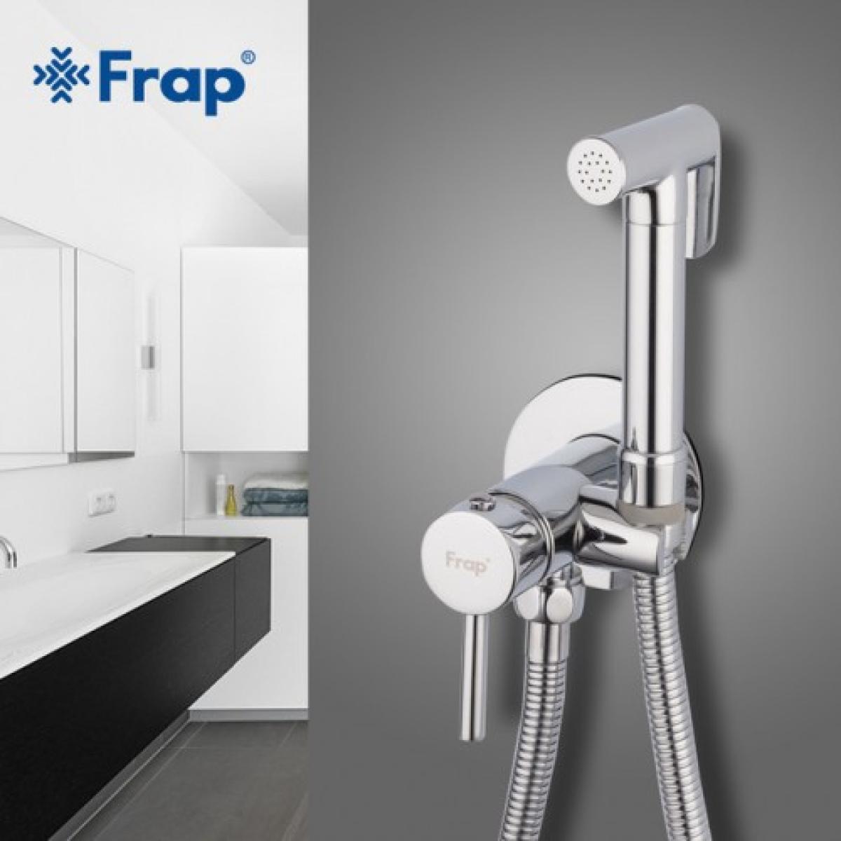 Гигиенический душ со смесителем латунь/хром frap f7505-2