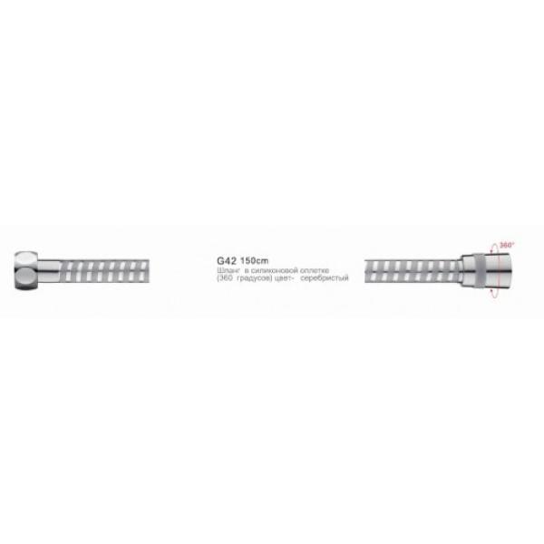Шланг pvc (ПВХ) армированный алюминиевой лентой серебристый 150 см gappo g42
