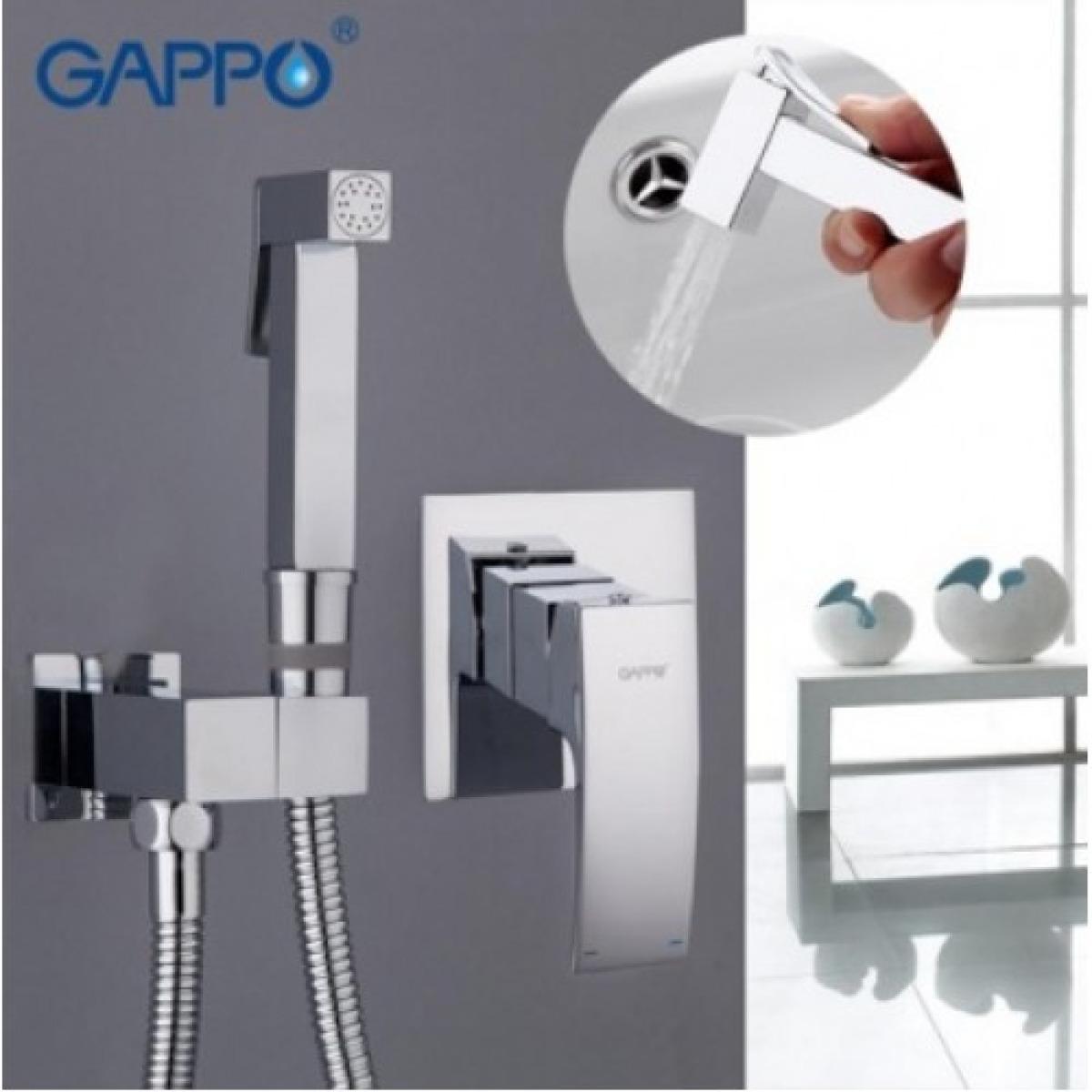 Встроенный гигиенический душ хром gappo g7207